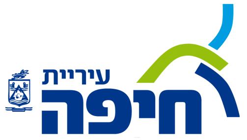 עיריית חיפה טלפון